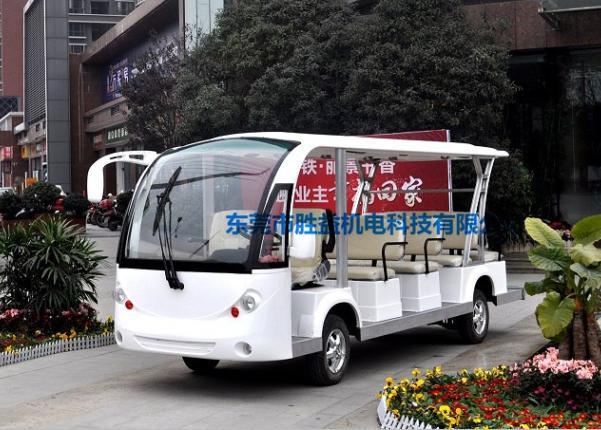 电动观光车销售