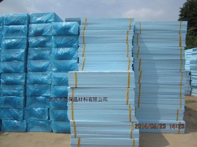 挤塑聚苯板价格