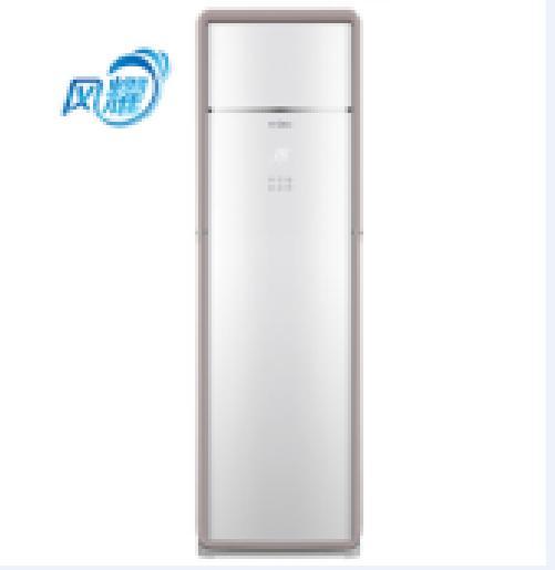 家用节能空调采购