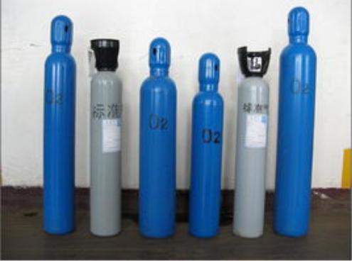 标准气体供应商