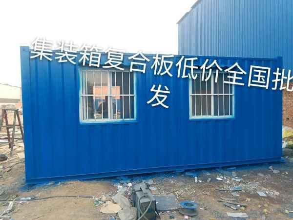 唐山集装箱活动房租赁