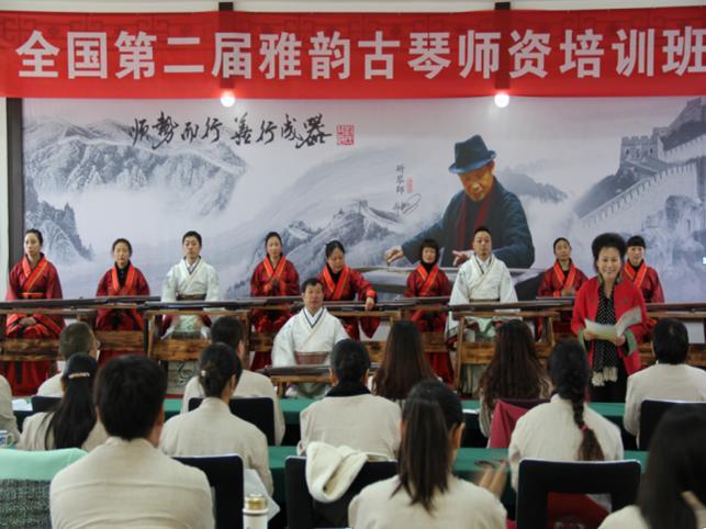 扬州古琴艺术学术交流会时间