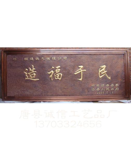 河北锻铜浮雕厂家