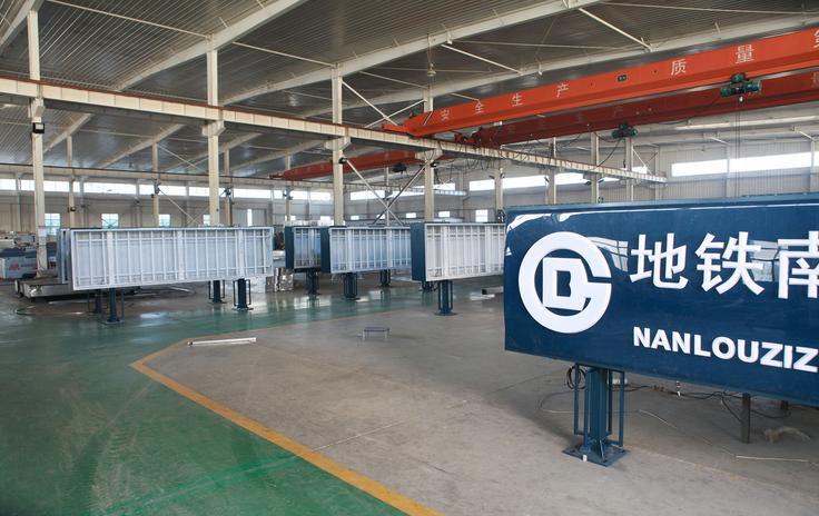 北京地铁标导视专业设计