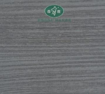 新实木板材品牌