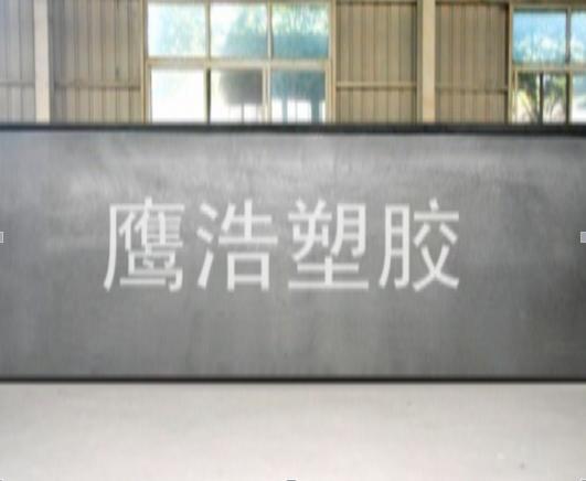 混凝土接缝板厂家