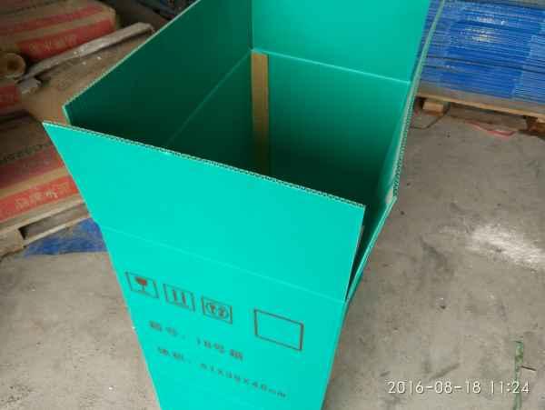 钙塑箱瓦楞包装厂