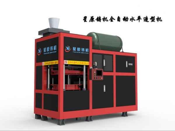 广州自动造型机哪家好