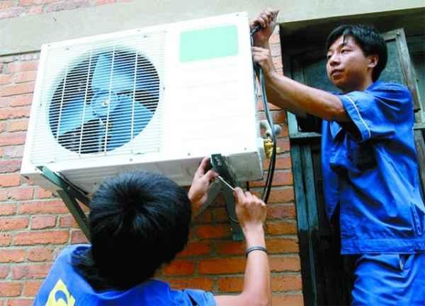 北京空调厂家