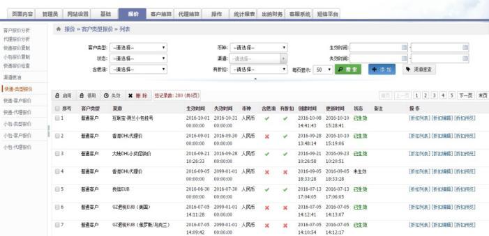 进口管理软件供应商