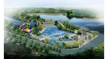 水上游乐园设施