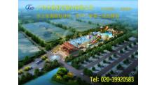 水上乐园设施生产厂家
