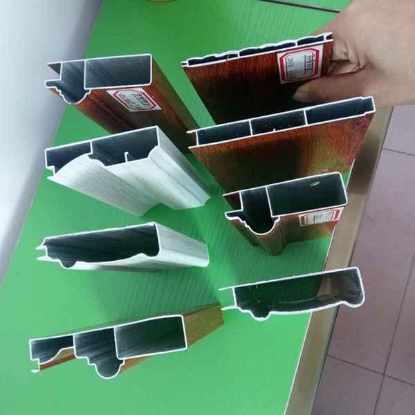 广东全铝铝材价格