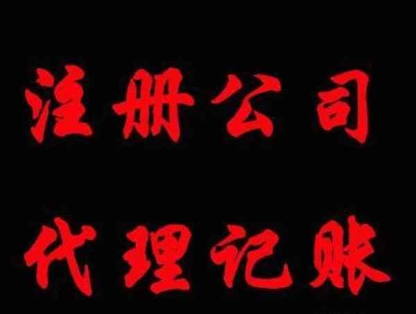 武汉企业财务咨询服务