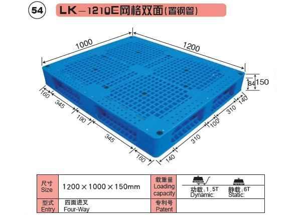 上海非标尺寸塑料托盘|非标尺寸塑料托盘哪家好