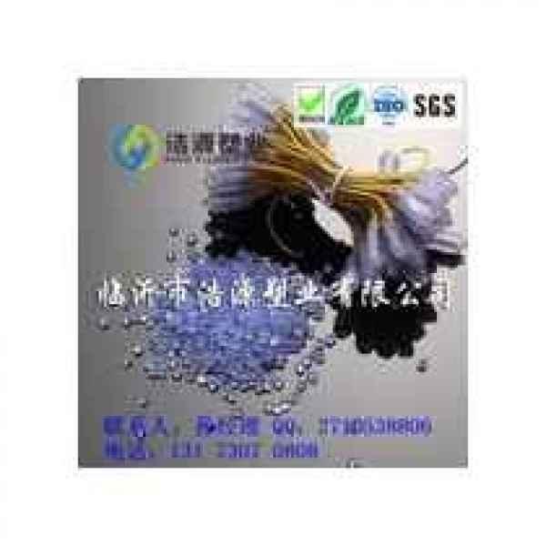 聚氯乙烯颗粒