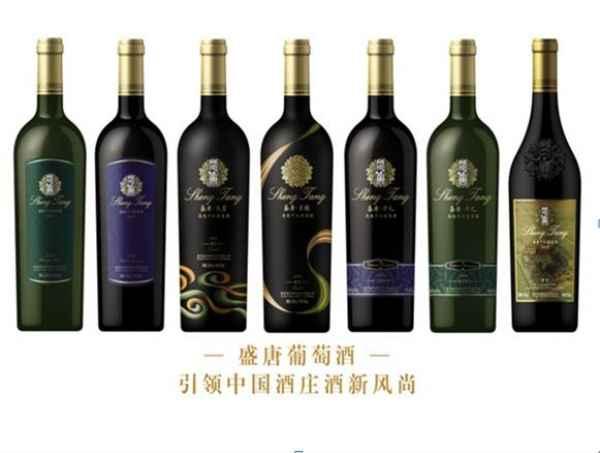 盛唐葡萄酒销售