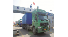 中韩国际物流费用
