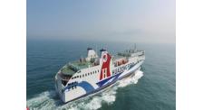 中韩国际海运代理