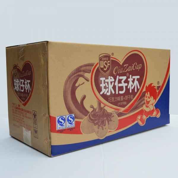 潮汕邮购纸箱代理