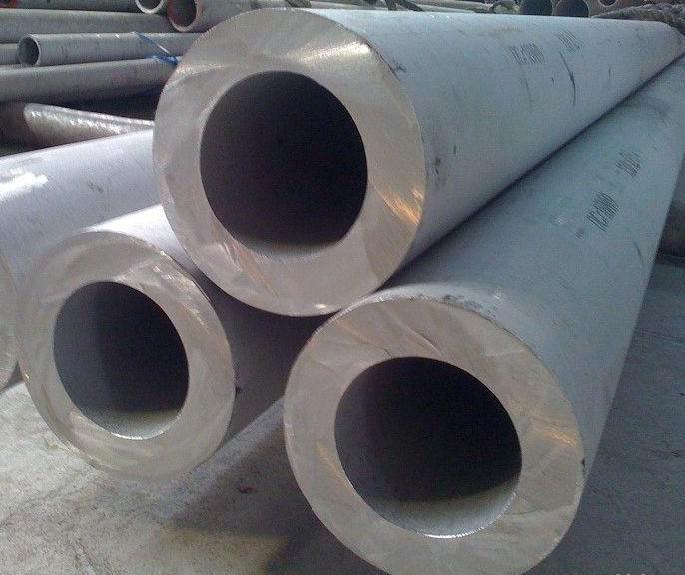 不锈钢无缝钢管销售价格