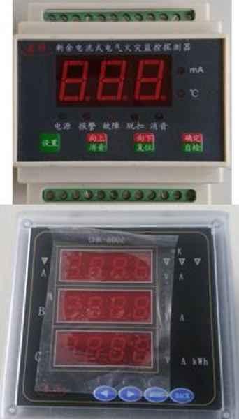 山东多功能电力仪表生产厂家 多功能电力仪表生产厂家