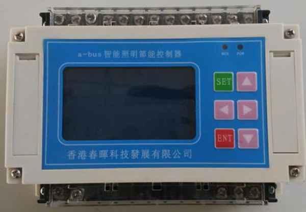 山东电器专业生产 电器专业生产