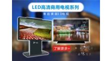 厂家直供裸眼3D高清|深圳裸眼3D高清|裸眼3D高清供应