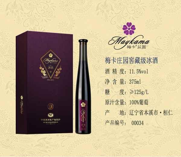 国产葡萄酒价格