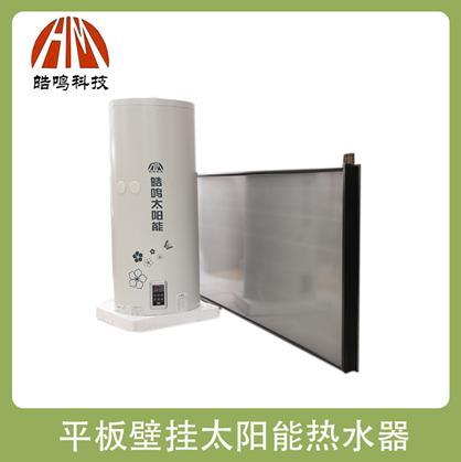 家用太阳能热水器安装