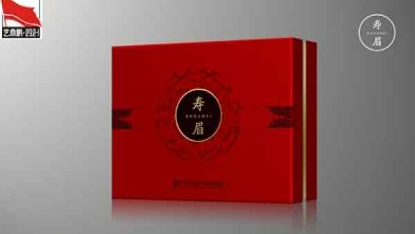 高档茶叶皮盒