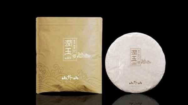 茶叶外包装盒定制