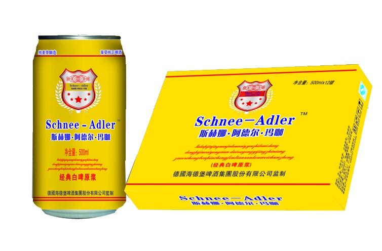 山东啤酒雪鹰啤酒生产
