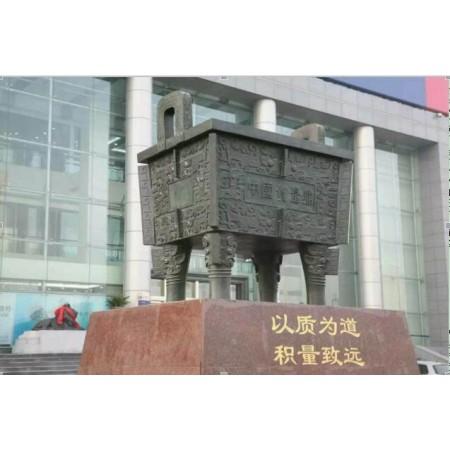 司母戊方鼎雕塑