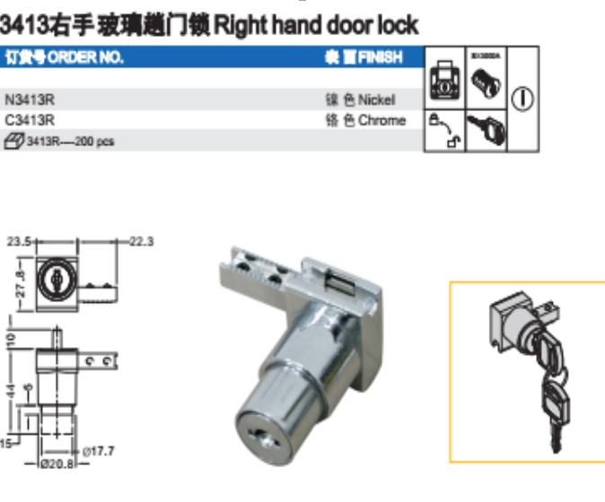 广州办公家具锁