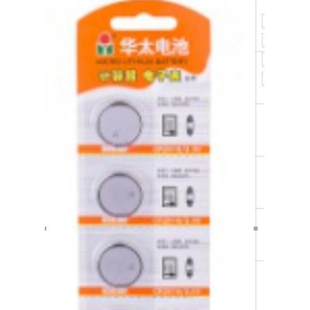 华太纽扣CR2016电池