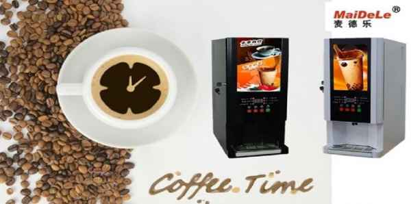 投币式咖啡机价制造商
