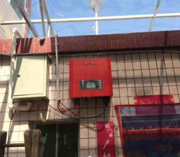 河北太阳能电池板/太阳能电池板厂家直销