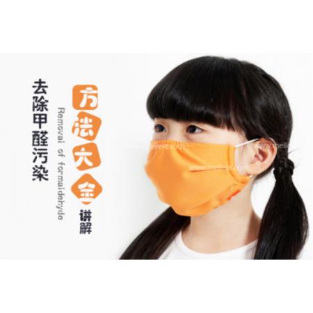 去除甲醛污染
