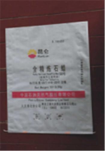 PE编织袋供应