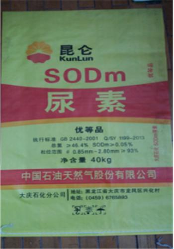 内粘膜编织袋供应