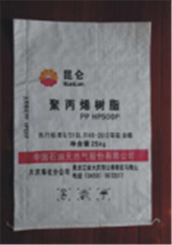化工塑料编织袋