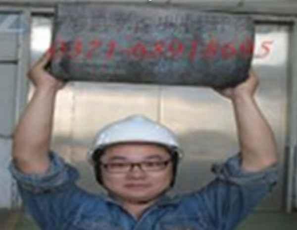 超轻镁锂合金|超轻镁锂合金生产厂
