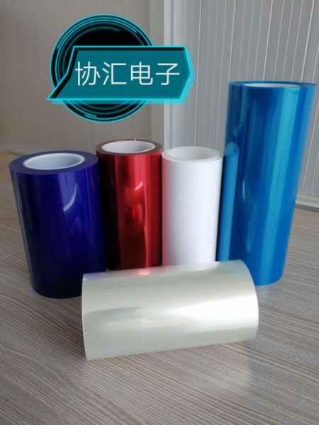 东莞硅胶保护膜|硅胶保护膜厂家