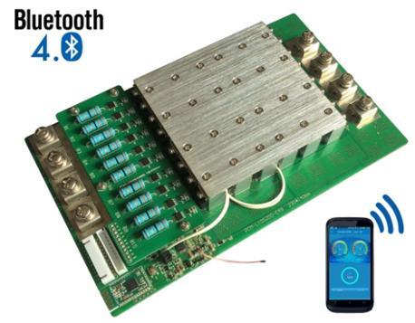 移动基站电池管理系统