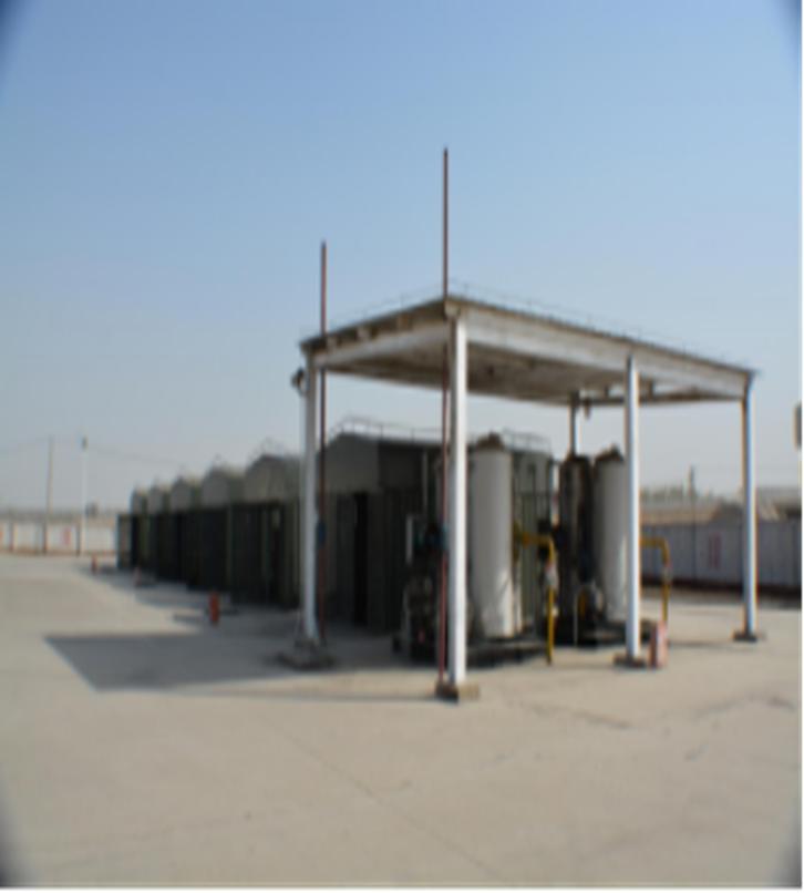 液化天然气供应