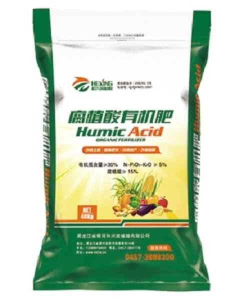 腐植酸生物有机肥生产商