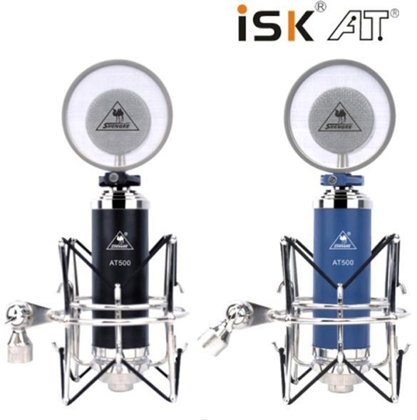ISK AT500电容麦克风