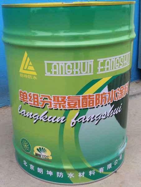 防水涂料公司