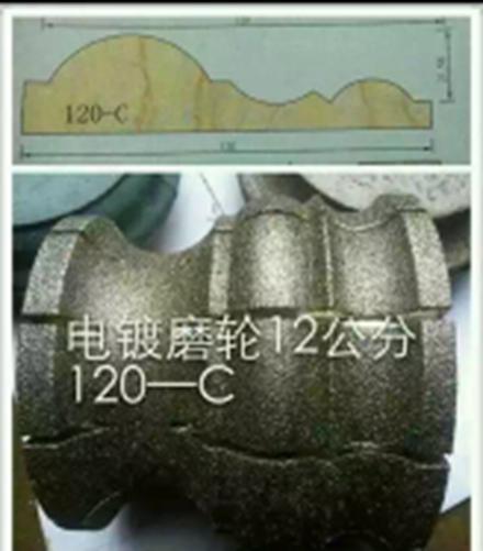 钎焊石材磨轮